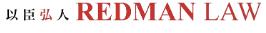 logo design vancouver, vancouver seo company